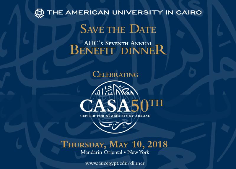 benefit-dinner-2018