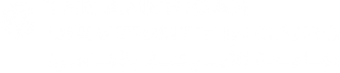 American Universty in Cairo